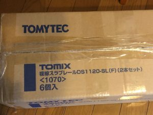 TOMIX1070