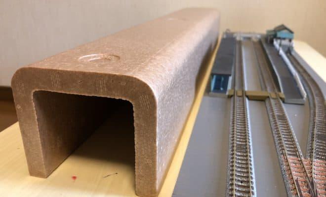 直線トンネルに使えそうな発泡スチロールU字溝
