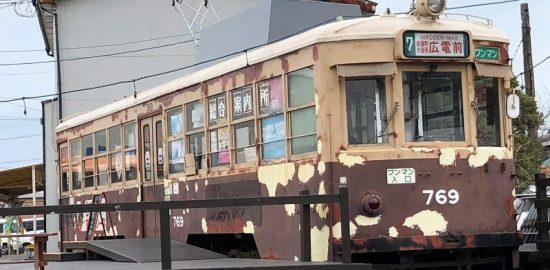 広島電鉄750形769号
