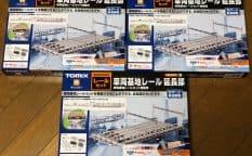 トミックス91017車両基地レール(延長部)