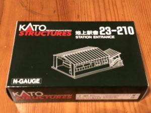 KATOの地上駅舎23-210