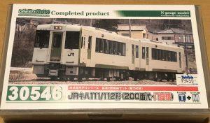 JRキハ111/112形 200番代・八高線「基本2両編成セット」動力付き~グリーンマックス30546