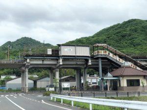 三谷駅(みたにえき)