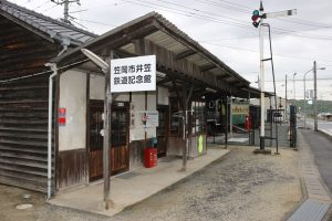 衣笠鉄道記念館