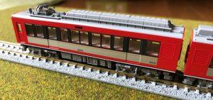 箱根登山鉄道 2000形 サン モリッツ号 アレグラ塗装 セット TOMIX98006