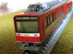 箱根登山鉄道 2000形セット TOMIX98006