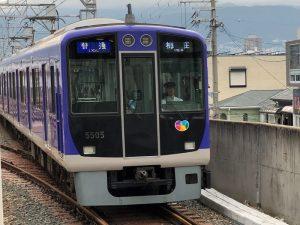 阪神5500系電車リノベーション車両