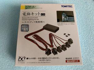 ジオコレ電飾キットC3(ライトアップ型)