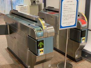 営団地下鉄の自動改札