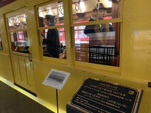日本初の地下鉄車両「1001号車」
