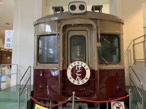 5700系5703号電車