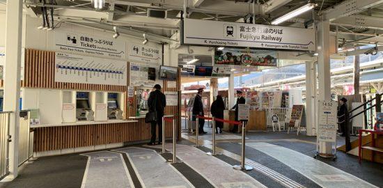 大月駅で富士急行(富士急)に乗り換え