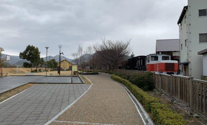 有田川町鉄道公園
