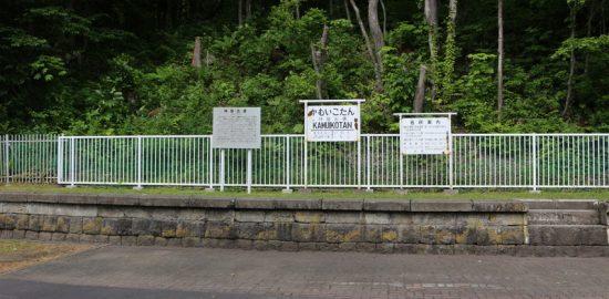 神居古潭駅のホーム