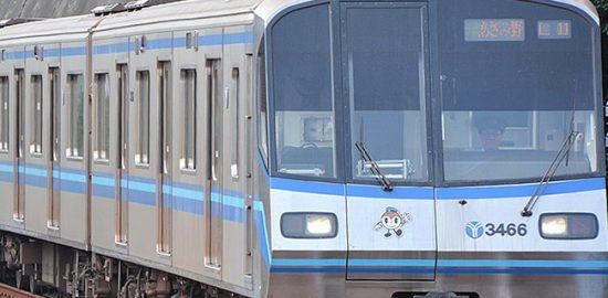 横浜市営地下鉄「脱線事故」