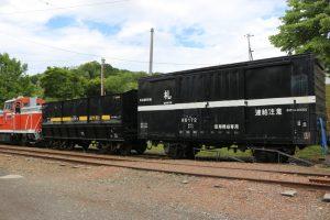 セキ6657(石炭車)
