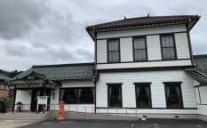 加悦鉄道資料館(旧加悦駅舎)