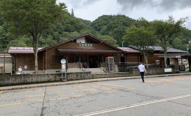 九頭竜湖駅