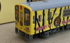 土佐くろしお鉄道9640-10形 阪神タイガース応援列車