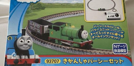 TOMIX 93707 きかんしゃパーシーセット