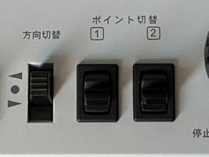 TOMIX パワーユニット N-400