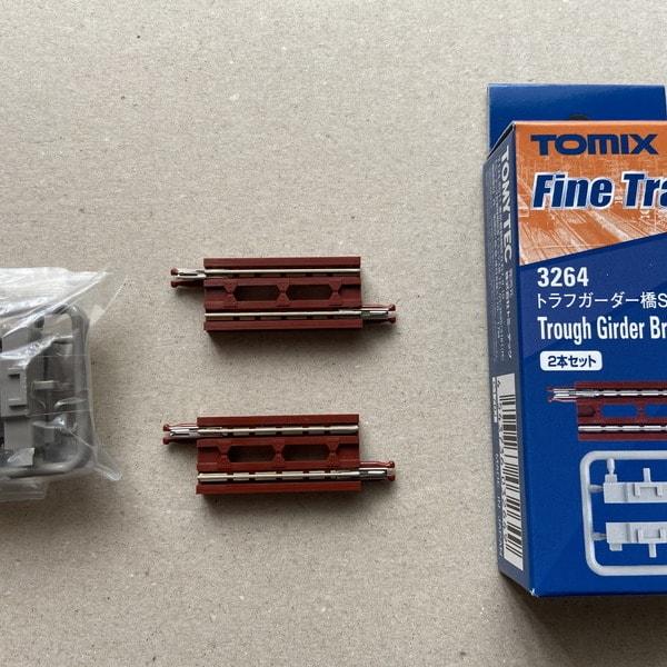 トラフガーダー橋S35 TOMIX 3264