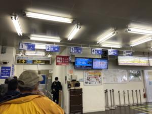 大観峰駅(立山トロリーバス)
