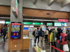 室堂駅(立山トロリーバス)