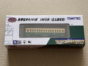 鉄コレ 阪堺電車モ161形 166号車 金太郎塗装