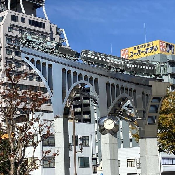 米子駅「だんだん広場」