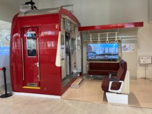 京急鉄道シミュレーション