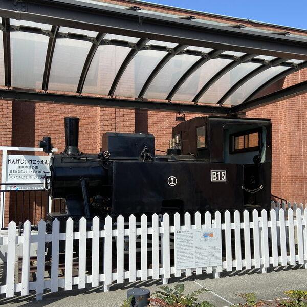 静岡鉄道駿遠線B15蒸気機関車