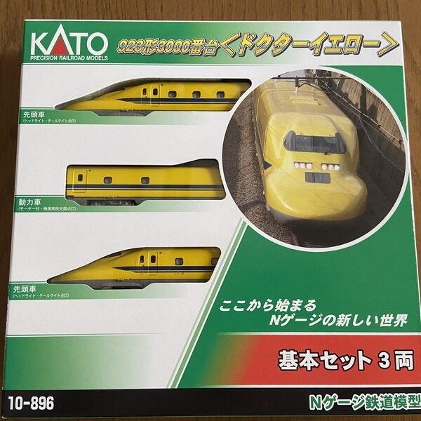 KATO 10-896 923形3000番台「ドクター・イエロー 基本 3両セット」