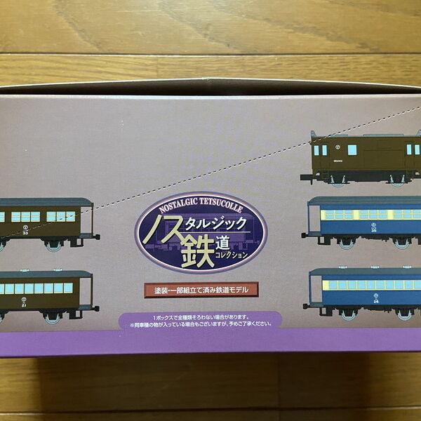 ノスタルジック鉄道コレクション第1弾